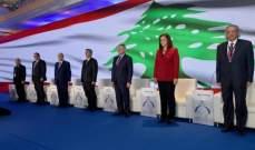 """الصباح خلال """"المؤتمر المصرفي العربي السنوي"""": نحرص علىتحقيق التنمية الاقتصادية وخاصة في الدول العربية التي شهدت حروباً"""