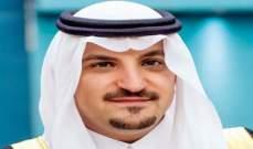 أمير الرياض: عازمون على أن تكون الشفافية ومكافحة الفساد مرتكزات أساسية لتحقيق التنمية الشاملة للسعودية