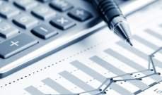 الولايات المتحدة تقاضي بنوكاً أوروبية بتهمة الاحتيال