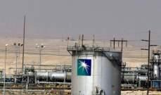 """""""أرامكو"""" تطور تقنيات لتحويل 75% من برميل النفط الواحد إلى بتروكيماويات"""