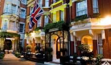 مطعم لندني يحاسب الزبون بناء على توقيت حجز رحلته