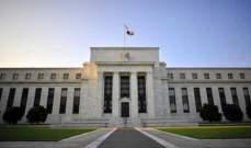 عضو بالفيدرالي يتوقع رفع الفائدة مرتين إضافيتين هذا العام