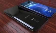 """تسريبات حول هاتف """"سامسونغ غالاكسي S9"""" المقبل"""