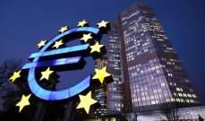 تباين أداء الأسهم الأوروبية قبل قرار المركزي الأوروبي