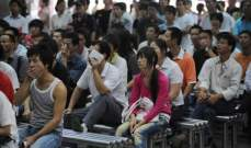 تراجع البطالة في الصين إلى3.95% بنهاية أيلول