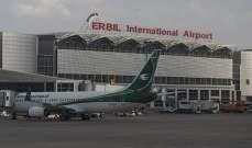 انطلاق أول رحلة دولية من مطار اربيل بعد رفع الحظر