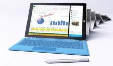 """""""مايكروسوفت"""" تقدم اللاب توب """"Surface Pro"""" الجديد"""
