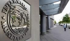 اي سوق عمل في لبنان ينصح صندوق النقد الدولي بفتحها امام النازحين السوريين بعد الاجتياح؟