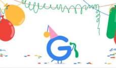 """""""غوغل"""" تنشر أكثر كلمات بحثاً في العالم خلال 2017"""