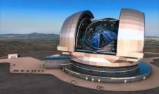 رئيسة تشيلي تدشن بناء أكبر تلسكوب في العالم