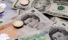 الجنيه الإسترليني يتراجع بنسبة 0.39% إلى1.394 دولار