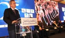 التقرير اليومي 2/5/2017: سلامة: منتدى الإقتصاد العربي منبر للتعبير عن الأفكار وأعاد لبنان الى الواجهة من جديد