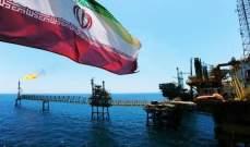 """""""يادآوران"""" الإيراني أنتج أكثر من 100 مليون برميل منذ تدشينه"""