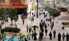 الكويت تسجل أبطأ نمو سنوي للتضخم منذ 40 شهراً