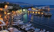 السياحة في لبنان...الى النمو درّ!