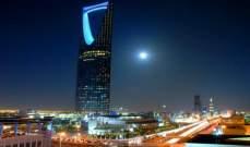 السعودية: 25 مبادرة لرواد الأعمال