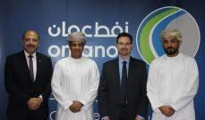 """""""النفط العُمانية للتسويق"""" بصدد إنشاء أول محطة لخدمة الوقود في السعودية"""