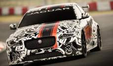 """""""جاغوار"""" تكشف عن اقوى سيارة في تاريخها"""