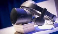 """""""سامسونغ"""" تطلق نظارة الواقع الافتراضي """"Odyssey"""""""