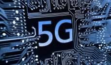 """""""هيئة الاتصالات"""": 2020 سيشهد الإطلاق التجاري للجيل الخامس في السعودية"""