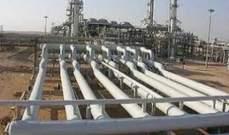 """شركات أوروبية تموّل """"السيل الشمالي 2"""" لنقل الغاز الروسي"""