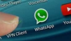 """هذه تفاصيل إضافية حول تطبيق """"WhatsApp"""" للشركات"""