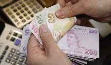 الليرة التركية ترتفع أمام الدولار الأميركيخلال التعاملات