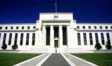 مسح: الفيدرالي قد يرفع معدل الفائدة لمرات إضافية في 2018