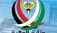 """""""المالية الكويتية"""": أيلول آخر موعد لتقديم المشاريع الحكومية الجديدة"""
