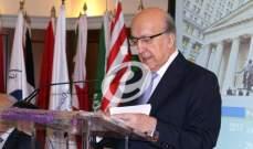 طربيه في موتمر اتحاد المصارف: نسعى إلى أن نكون دائماً معبراً للمصارف العربية إلى قواعد العمل المصرفي الدولي