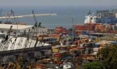 حركة الشحن عبر مرفأ بيروت تتراجع بنسبة 3.21% سنويّاً حتّى تشرين الأوّل 2017