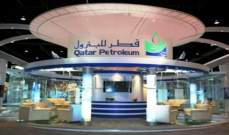 مصادر: قطر تبيع خام الشاهين للتحميل في كانون الأول بأعلى علاوة سعرية خلال عامين