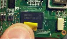 """""""كمبيوتر بيلد"""":بطاقة """"eMMC"""" أبطأ من أقراص """"SSD"""""""