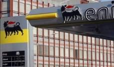 """""""إيني"""" تبدأ تشغيل وحدة الإنتاج الثانية بحقل الغاز المصري ظُهر"""