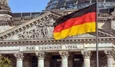 ألمانيا: اقتراح صندوق النقد لإنشاء صندوق تمويل خاص لمنطقة اليورو ليس بفكرة جيدة