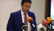 بيفاني ممثلاً الوزير خليل: لبنان يؤكد التزامه التبادل التلقائي للمعلومات اعتباراً من أيلول 2018