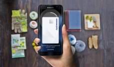 """خدمة الدفع """"Samsung Pay"""" كسرت حاجز 6.44 مليون مستخدم في أيلول"""
