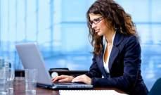 93% من النساء اللبنانيّات يشجّعنَ إنخراط المرأة بالعمل إذا ما رغبت