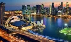 سنغافورة تصنف بالعاصمة البحرية للعالم