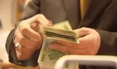 التقرير اليومي 19/10/2017: خاص - اقرار الموازنة يمهّد لتحسين درجة تصنيف الديون السيادية