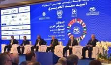 الحريري إفتتح مؤتمر إتحاد المصارف العربية: نقدّر جهود الإتحاد ودوره في موضوع إعادة الإعمار والتنمية