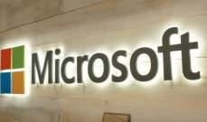 """مايكروسوفت"" تصدر تحديث لجهاز Surface Pro 4"
