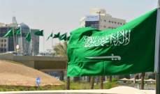 """شركة """"مراعي"""" تحقق أرباح هائلة رغم الحصار القطري .."""