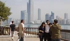 أبوظبي تتطلع إلى استقطاب المزيد من الزوار الصينيين