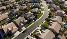 مبيعات المنازل الأميركية القائمة تنخفض للمرة الرابعة في 5 أشهر