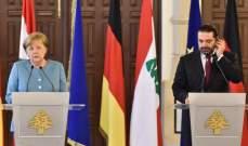 التقرير اليومي 22/6/2018: الحريري في مؤتمر مشترك مع ميركل: يجب توسيع المساعدات الدولية للنازحين لتشمل المجتمعات المضيفة ايضا