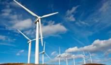 إنتاج أسكتلندا من طاقة الرياح يسجل مستوى قياسيا خلال النصف الأول