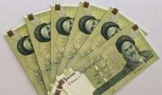 إيران: التومان العملة الرئيسية بدلاً من الريال
