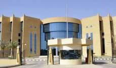 بلدية الرس: فرص استثمارية بأكثر من مليون وخمسمائة ألف ريال