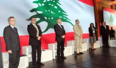 """التقرير اليومي 26/4/2017: سلامة من مؤتمر """"اتحاد البورصات العربية"""": تفعيل اسواق راس المال في لبنان هو لمصلحة القطاع الخاص"""